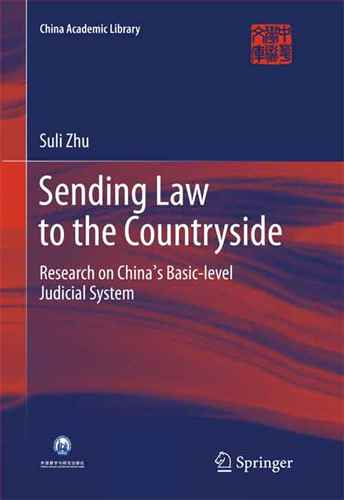 sending law to the countryside