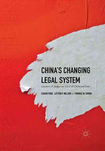 china changing legal system