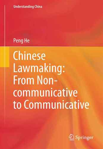 Chinese Lawmaking: From Non- communicative to Communicative